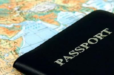 Таиланд ужесточил требования к загранпаспортам